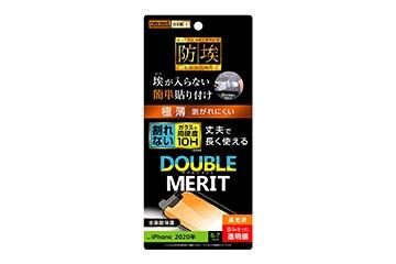 【iPhone 12 Pro Max】フィルム 10H ガラスコート 極薄 高光沢