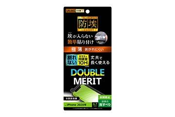 【iPhone 12 Pro Max】フィルム 10H ガラスコート 極薄 反射防止