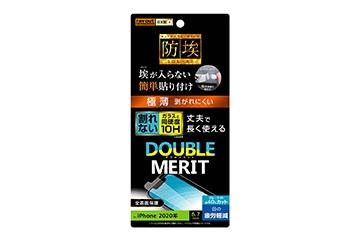 【iPhone 12 Pro Max】フィルム 10H ガラスコート 極薄 ブルーライトカット