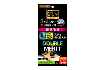 【iPhone 12 Pro Max】フィルム 10H ガラスコート 衝撃吸収 高光沢