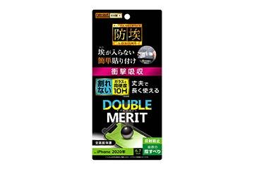 【iPhone 2020 6.7inch】フィルム 10H ガラスコート 衝撃吸収 反射防止