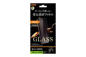 【iPhone 2020 6.7inch】ガラスフィルム 10H 光沢 ソーダガラス