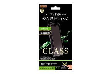 【iPhone 12 Pro Max】ガラスフィルム 10H 反射防止 ソーダガラス