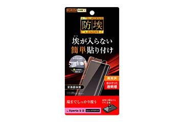 【Xperia 5 II】フィルム TPU 光沢 フルカバー 衝撃吸収