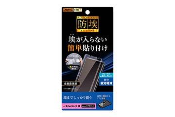 【Xperia 5 II】フィルム TPU 光沢 フルカバー 衝撃吸収 ブルーライトカット