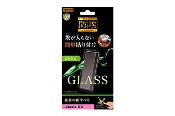 【Xperia 5 II】ガラスフィルム 防埃 10H 反射防止 ソーダガラス