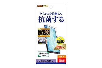 【Galaxy A51 5G】フィルム 指紋防止 光沢 抗ウイルス