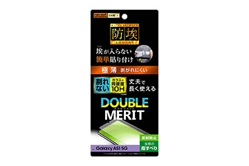 【Galaxy A51 5G】フィルム 10H ガラスコート 極薄 反射防止