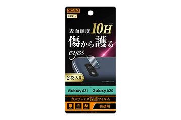 【Galaxy A21/Galaxy A20】フィルム 10H カメラレンズ 2枚入り
