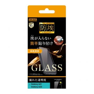 【Galaxy A21/Galaxy A20】ガラスフィルム 防埃 10H 光沢 ソーダガラス