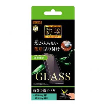 【Galaxy A21/Galaxy A20】ガラスフィルム 防埃 10H 反射防止 ソーダガラス