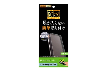 【Galaxy A32 5G】フィルム 指紋 反射防止