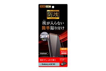 【Galaxy A32 5G】フィルム TPU 光沢 フルカバー 衝撃吸収