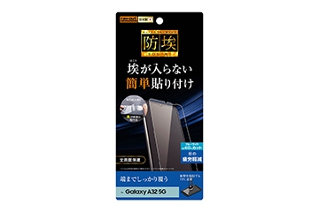 【Galaxy A32 5G】フィルム TPU 光沢 フルカバー 衝撃吸収 ブルーライトカット
