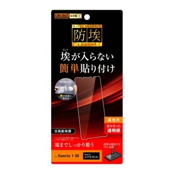 【Xperia 6 Ⅲ】フィルム TPU 光沢 フルカバー 衝撃吸収
