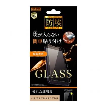 【arrows Be4 Plus】ガラスフィルム 防埃 10H 光沢 ソーダガラス