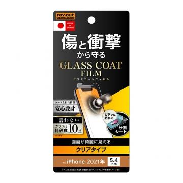 【iPhone 13 mini】フィルム 10H ガラスコート 衝撃吸収 光沢