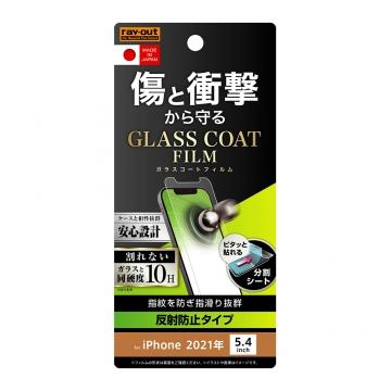 【iPhone 13 mini】フィルム 10H ガラスコート 衝撃吸収 反射防止