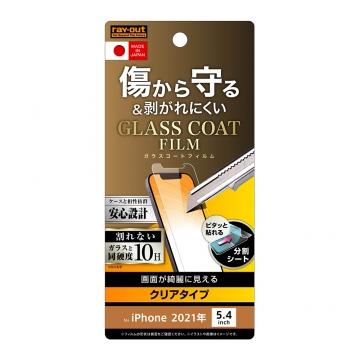 【iPhone 13 mini】フィルム 10H ガラスコート 極薄 光沢