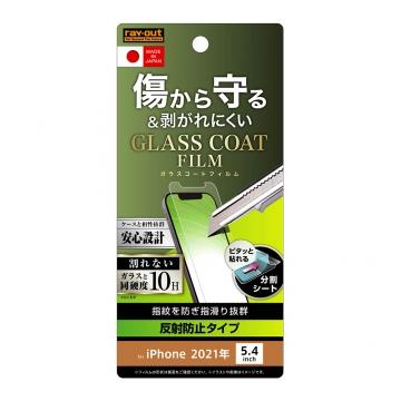 【iPhone 13 mini】フィルム 10H ガラスコート 極薄 反射防止