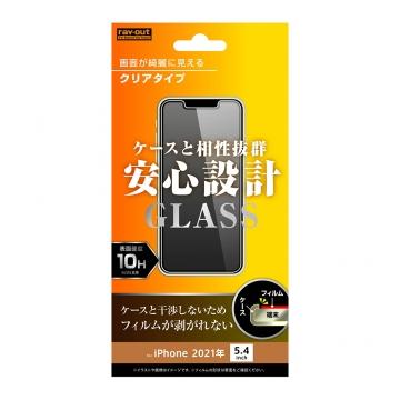 【iPhone 13 mini】ガラスフィルム 10H 光沢