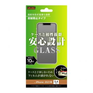 【iPhone 13 mini】ガラスフィルム 10H 反射防止
