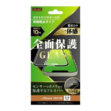 【iPhone 13 mini】ガラスフィルム 10H 全面保護 反射防止/ブラック