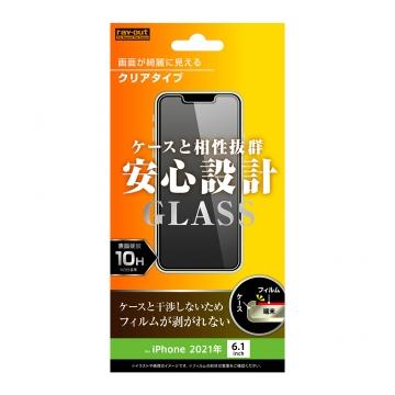 【iPhone 13 / 13 Pro】ガラスフィルム 10H 光沢