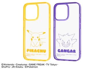 【iPhone 13 Pro】『ポケットモンスター』/ハイブリッドケース Charaful