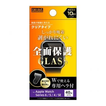 【Apple Watch Series 6 / 5 / 4 / SE 40mmモデル】ガラスフィルム 3D 10H 全面保護 光沢/ブラック