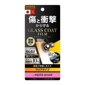 【AQUOS sense6】フィルム 10H ガラスコート 衝撃吸収 光沢