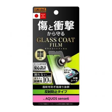 【AQUOS sense6】フィルム 10H ガラスコート 衝撃吸収 反射防止