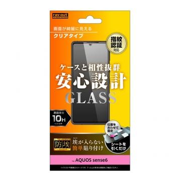 【AQUOS sense6】ガラスフィルム 防埃 10H 光沢