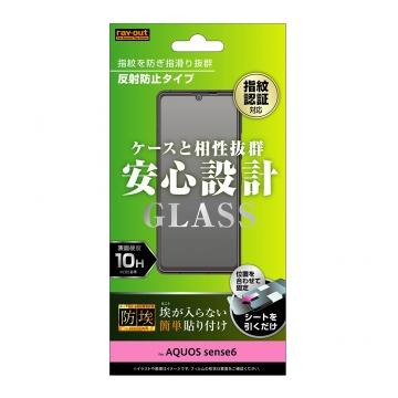 【AQUOS sense6】ガラスフィルム 防埃 10H 反射防止